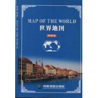 世界地图 中英文版