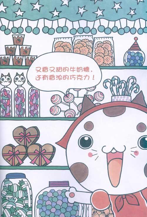 超可爱!q版漫画教室-庄蕙文-动漫与绘本-文轩网