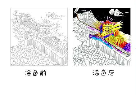 长城涂色简笔画