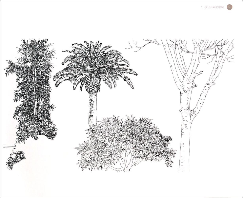 山水园林手绘线稿
