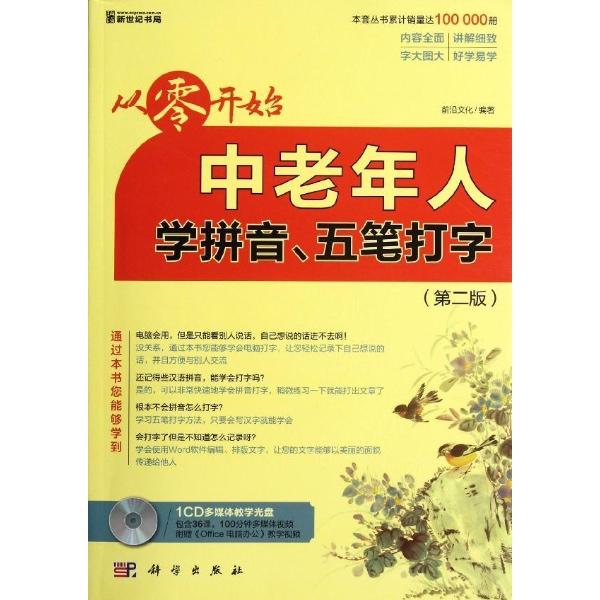 中国移动积分兑换手写海报