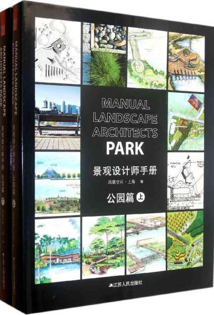 滨河公园手绘图