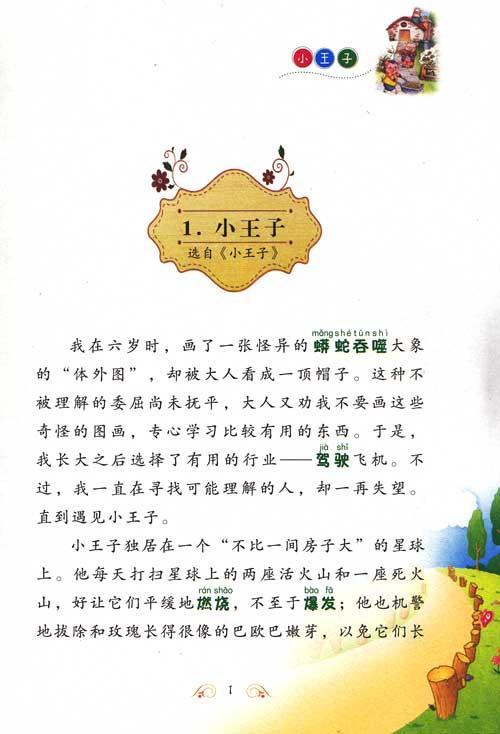 奇米四色偷拍自拍�_娲奶懕澶村巻闄╄ 锅囱瘽锲藉巻闄╄ 灏忛渚br/>镊镄勫法浜