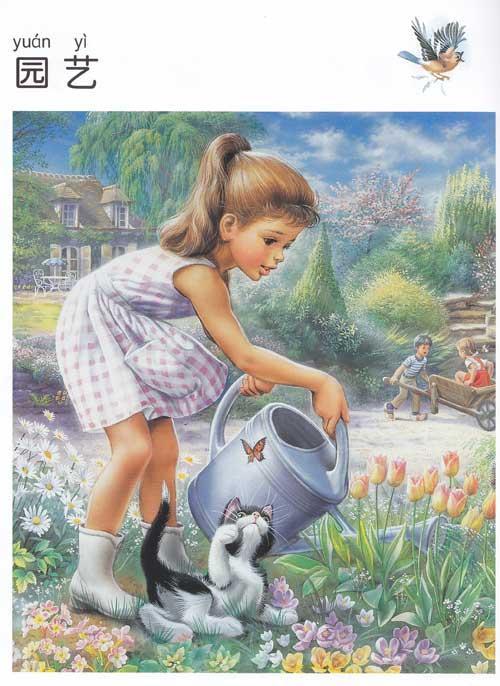玛蒂娜在花园里/玛蒂娜故事贴纸图片