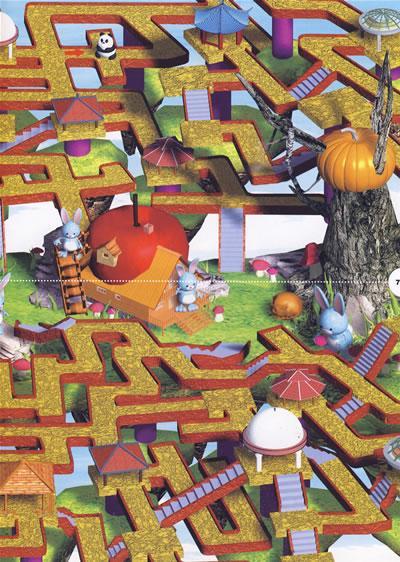 立体手工制作迷宫