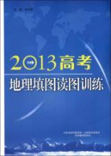 中国地理 中国的疆域和行政区划