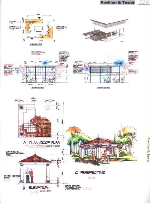 景观细部设计手册1--建筑-文轩网