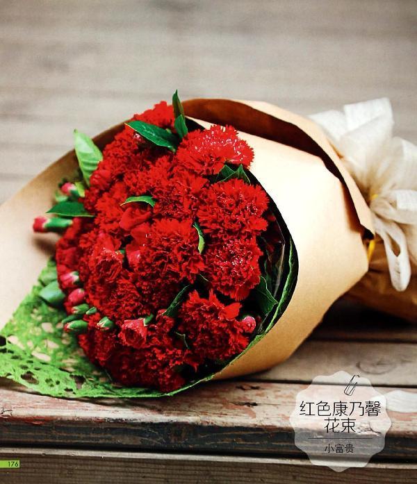 柔美康乃馨圆形花束