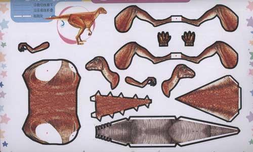 手工-恐龙大乱斗》,本书中选取了非常适合儿童制作的