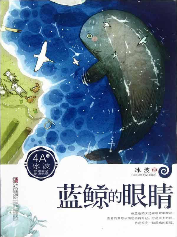 青岛品牌海信手抄报