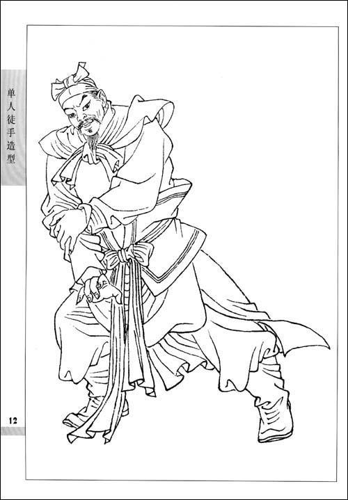 中国古代神话图谱_古代神话人物白描画谱_乐乐简笔画