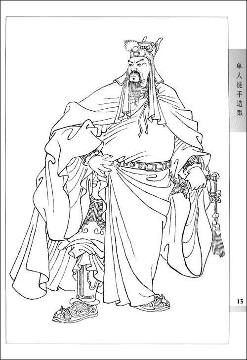 古代动漫人物线描_卡通山鬼人物线描卡通人物图片动漫人物图片