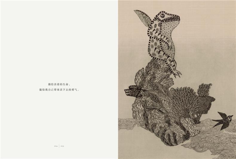 刻心 日本平面设计大师永井一正作品 收录 life 系列近百幅珍贵动植物