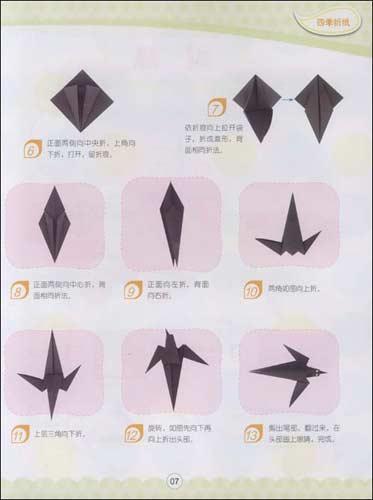 幼儿手工折纸:折纸船的n种折法!