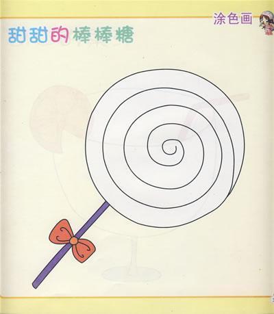 片首歌)小提琴谱; 儿童填色画