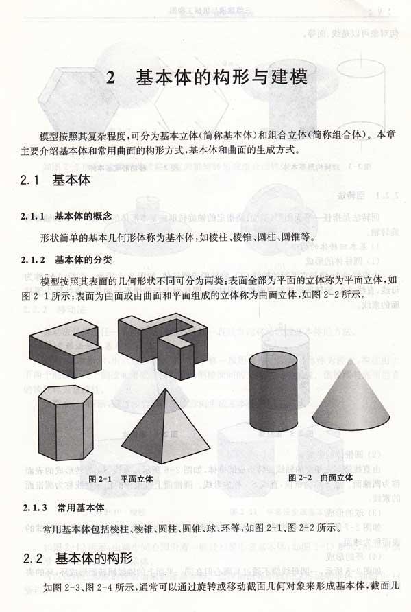 画出储存器结构图及与cpu连接