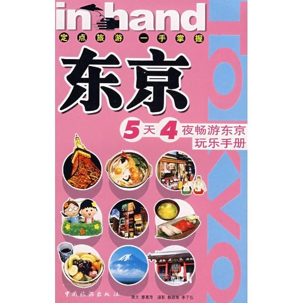 1,《拥抱》里的动物与小孩,变成各种语言书籍的主角,这些可爱的,前所