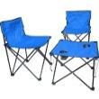 邦蒂便携式折叠桌椅三件套BD-5835