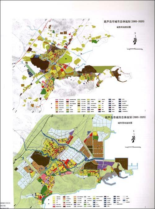 目录 总体规划 都江堰灾后重建总体规划【2008—2020】 眉山