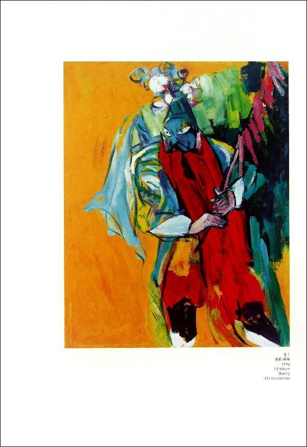 美术与设计教学档案黄晖卷图片
