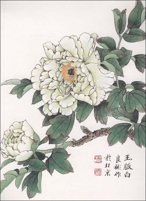 《传统工笔牡丹画法》()【简介|评价|摘要|在线阅读