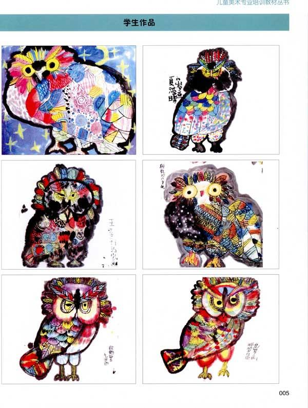 创意油画棒儿童画