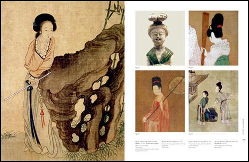 古代皇宫服饰花纹