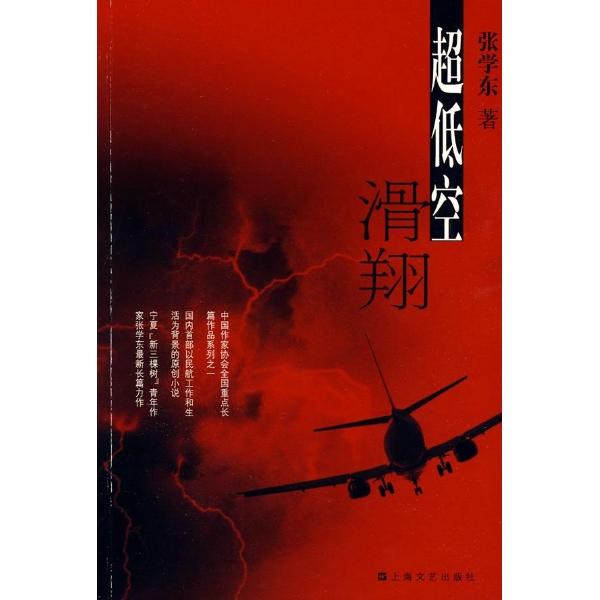 小说封面素材现代花边