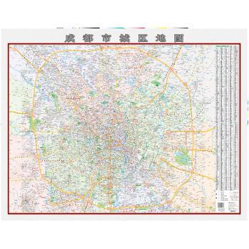 成都市城区地图-张文龙