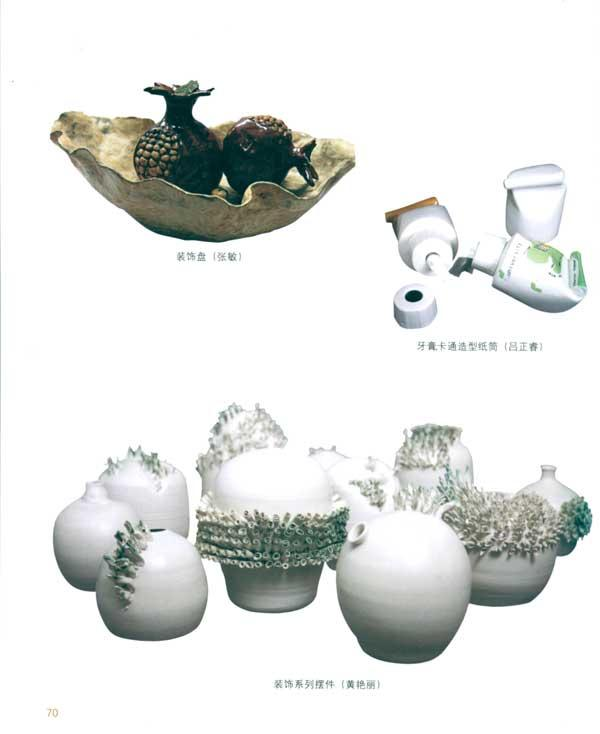 陶艺饺子鱼步骤