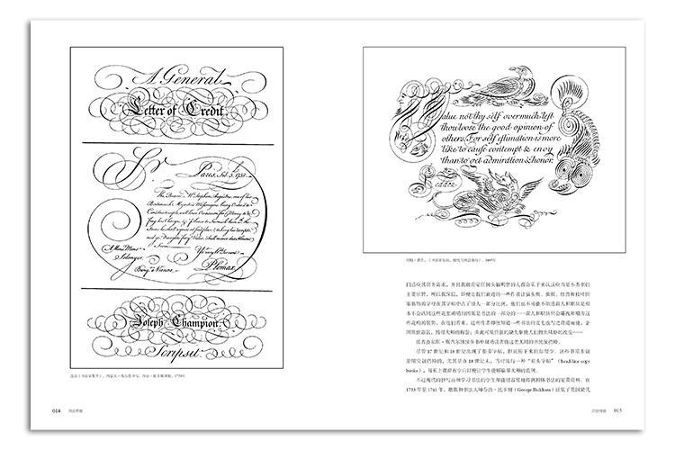 美国英文书法手册:圆体字 (美)埃莉诺·温特斯(eleanor winters) 著