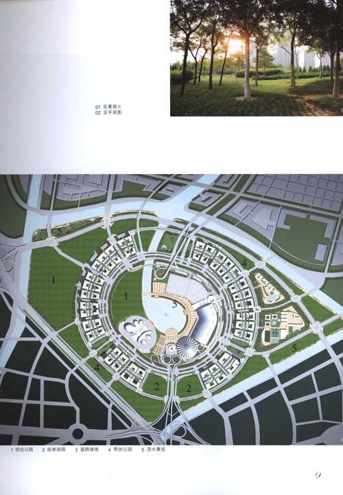 优秀城市绿地系统规划