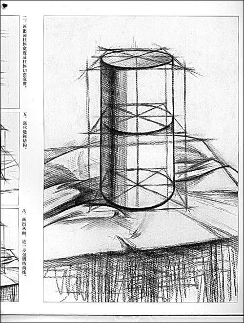 结构素描入门挂图.几何形体训练-成欢欢-技法教程-文