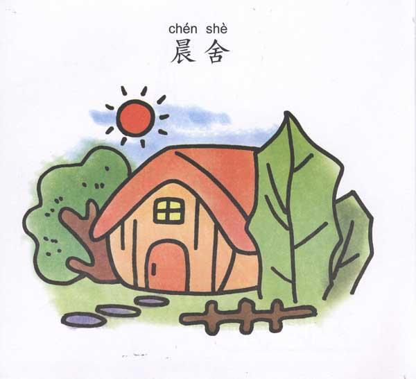 本丛书易懂易画,帮助喜爱绘画的小朋友们