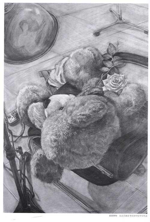 全国美术高中专业教材--素描静物临摹范本-北京艺源