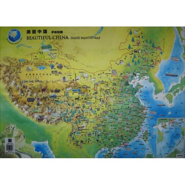 美丽中国手绘地图