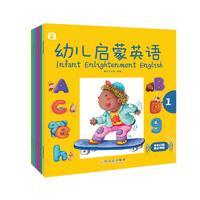 幼儿启蒙英语(6册)