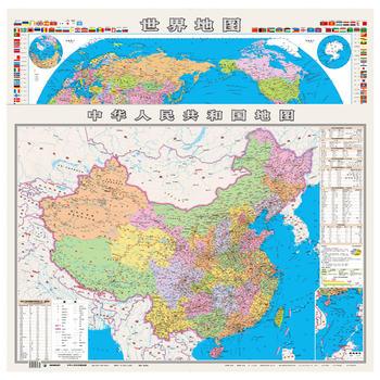 2021版中国地图世界地图套装