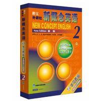 新概念英语2学生用书盒装(书+CD)(CD)