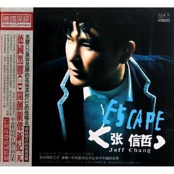 CD张信哲老歌回忆录(冠天下)(CD)