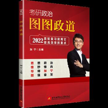 图图政道 2022