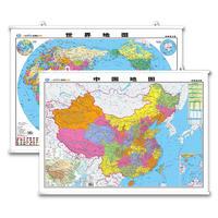 中国地图.世界地图(地理普及版)