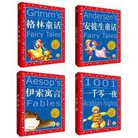 世界儿童共享的经典丛书 4册安徒生童话,伊索寓言,一千零一夜,格林童话•世界儿童共享的经典丛书(4册)